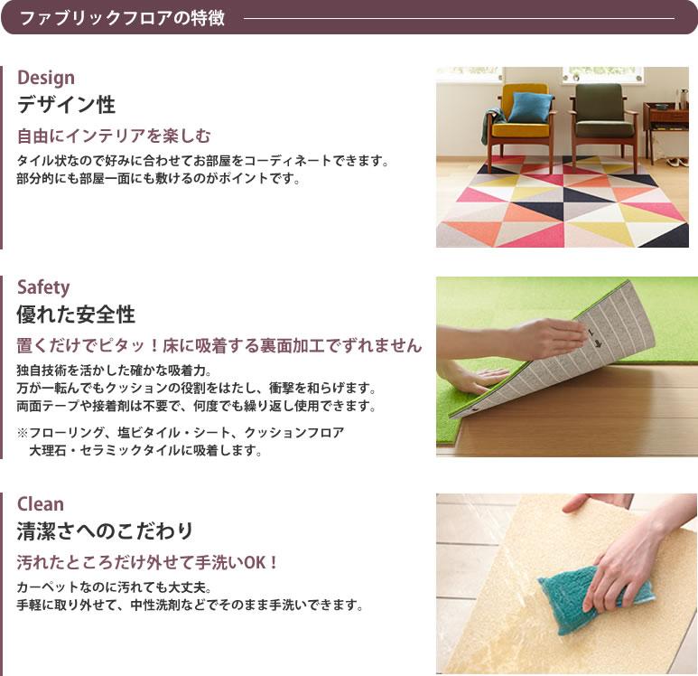 fabric_img01 (1)