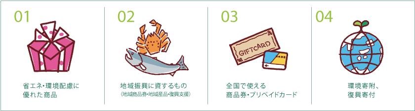 img_01 (1)