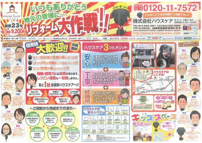 koukoku2014-11-1