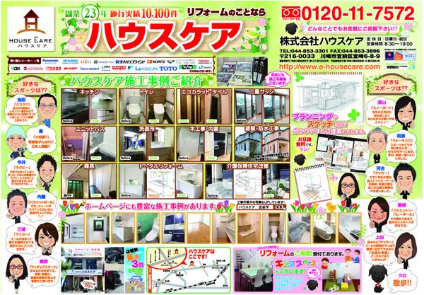 koukoku2016-4-1